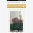 Rope Access Contractors International (Pty) Ltd  (7477)