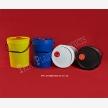 Trim Plastic Products cc (20753)