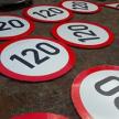 SA Road Signs (28999)