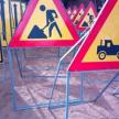 SA Road Signs (29001)