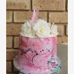 Simply Exquisite Cakes  (33084)