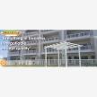 Value Fencing PVC Durban (34844)