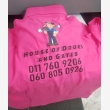 House of Doors and Gates (Pty) Ltd - Logo