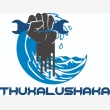 Thuxalushaka borehole drilling 0838917592 - Logo