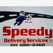 Speedy Delivery Services (Pty) Ltd - Logo