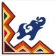 Elephant Hills Guest House - Logo