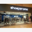 Shoeperama - Logo