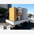 Furniture Removals Cape Town - Logo