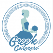 Greek Caterers - Logo