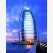 BUSINESS SETUP DUBAI UAE - Logo