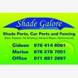 Shade Galore - Logo