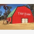 The Art Farm - Logo