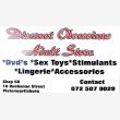 Discreet Obsessions  - Logo