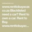 Www.RentToBuyACar.co.za - Logo