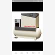 Active air compressor  - Logo