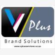 VPLU BRAND SOLUTIONS - Logo