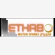 Lethabo Motor Spares - Logo