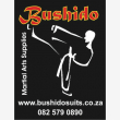 Bushido Martial Arts Supplies - Logo