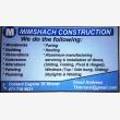 Mimshach Construction - Logo