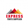 Express Tents South Africa - Logo