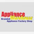 Appliance Warehouse - Logo