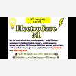 Electrocare-911 - Logo