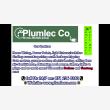 Plumlecco - Logo