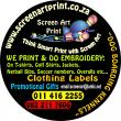 Screen Art Print - Logo