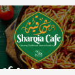 Sharqia Cafe  - Logo