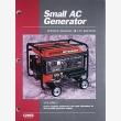 Common Generator repairs and services Pretori - Logo
