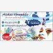 Aishas Graphics - Logo