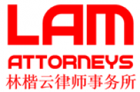 Lam Attorneys Inc - Logo